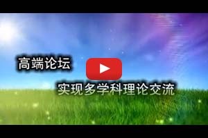 Ecological engineering for pest management in rice production in JIn Hua, China (Chinese narration)