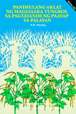 A Farmer's Primer on Growing Cowpea on Riceland (Tagalog)