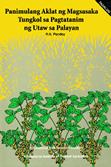 A Farmer's Primer on Growing Soybean on Riceland (Tagalog)